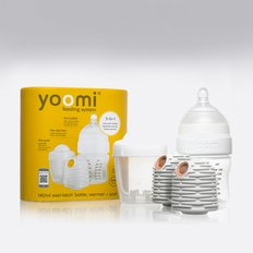 Yoomi Feeding System With Double Warmer