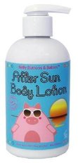8oz After Sun Body Lotion
