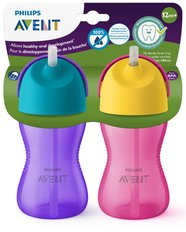 Bendy Straw Cup 10oz - 2 Pack - Girl