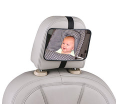 Driver's Baby Mirror