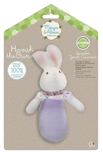 View larger image of Havah Soft Squeaker