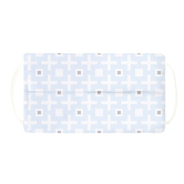 View larger image of Washable Face Mask - Kids