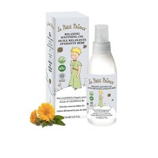 Relaxing Soothing Oil 150ml
