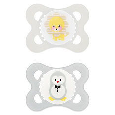 Animals Pacifier - 0-6M