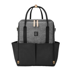 Intermix Backpack Diaper Bag