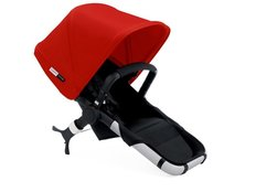 Runner Seat with Canopy