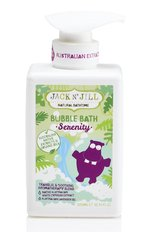 Serenity Bubble Bath 300ML