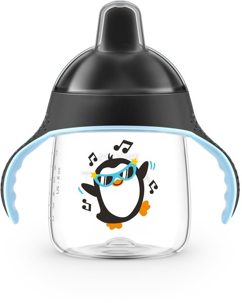 View larger image of Sippy Cup 9oz Black