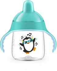 Sippy Cup - 266 mL