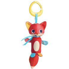 Wind Chime Toy