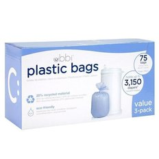 Ubbi - Biodegradable Bags 3 Pack