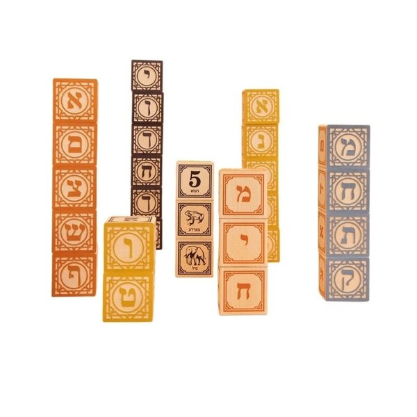 View larger image of ABC Blocks - Hebrew