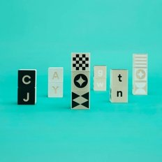 B&W ABC Blocks - Upper & Lower Case