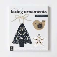 Lacing Ornamets